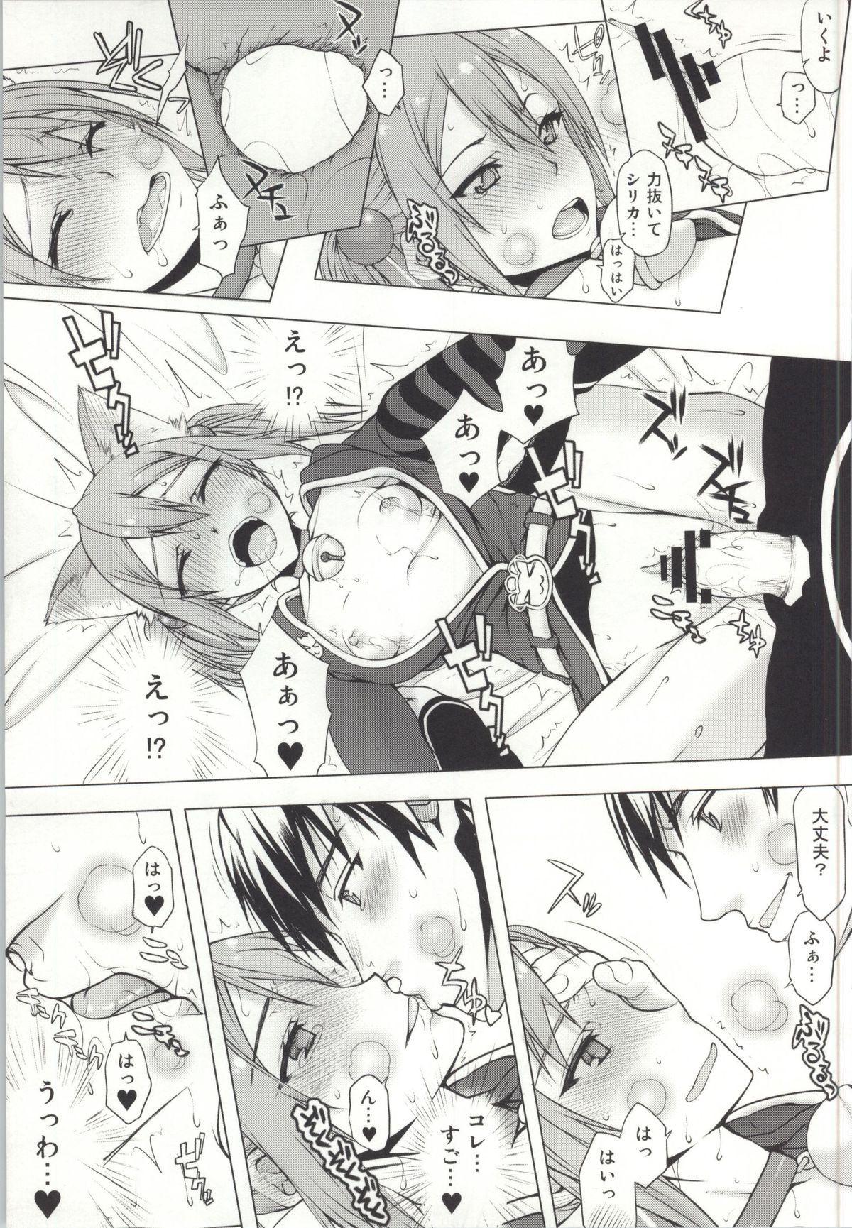 Asuna-san ga Iru kedo Online Dakara Mondai Nai yo ne! 12
