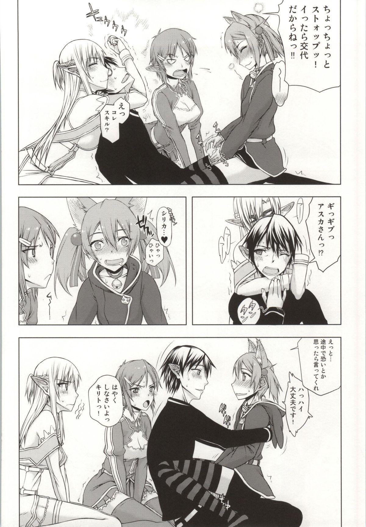Asuna-san ga Iru kedo Online Dakara Mondai Nai yo ne! 5