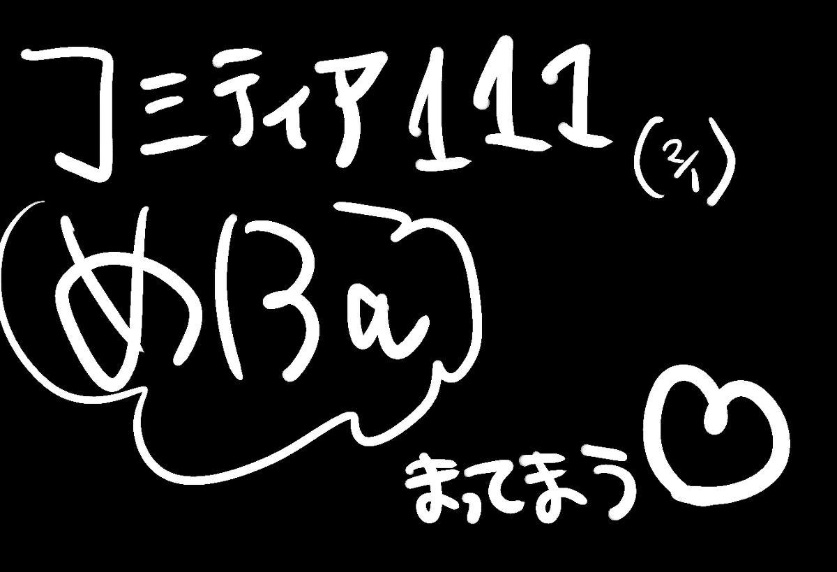 Menhera Hosukyou Bokobokorin! 22