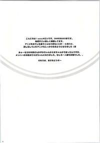 SHIROPAKO 3