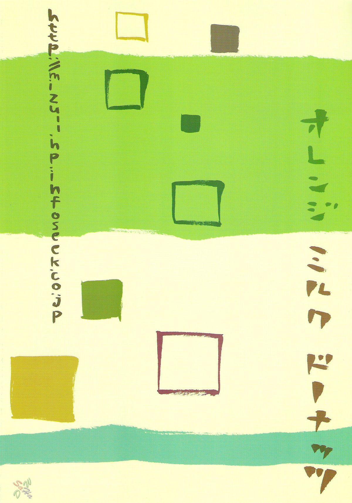 Yoruichi-sama 21