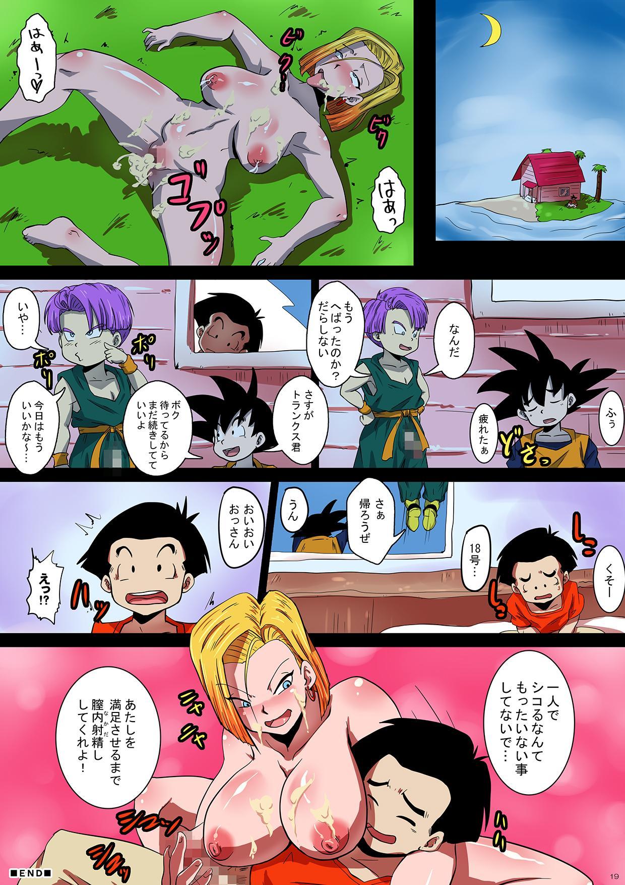 [Yuzuponz (Rikka Kai) SHOTACON HOLE Shinkon Hitozuma 18-gou no Tsukinai Seiyoku (Dragon Ball Z) [Digital] 18