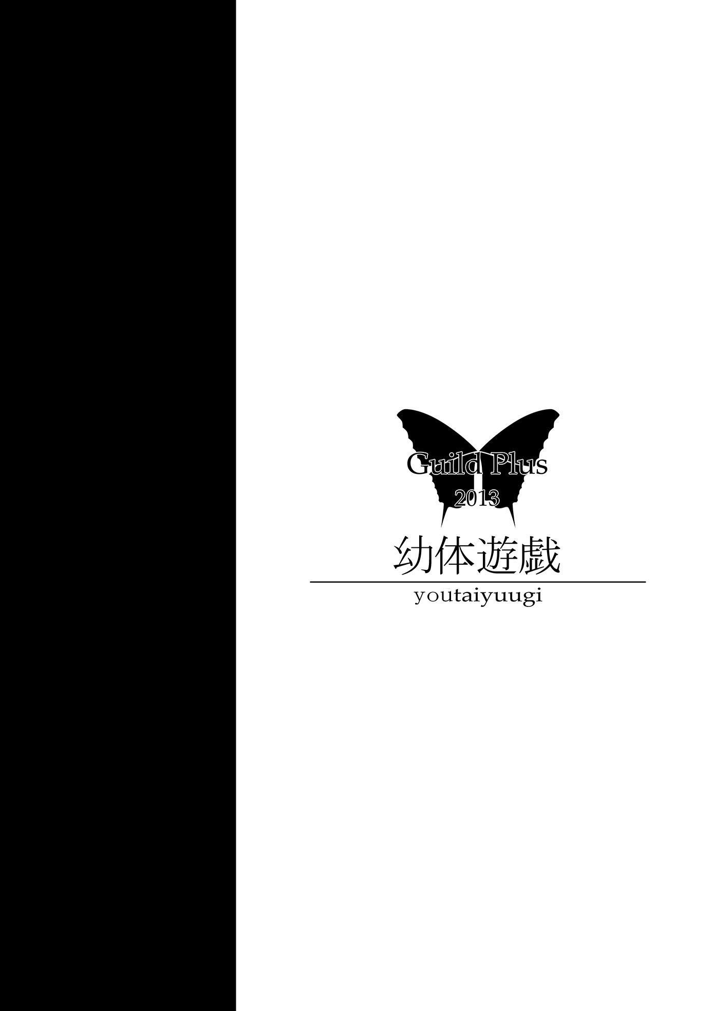 Youtai Yuugi 1