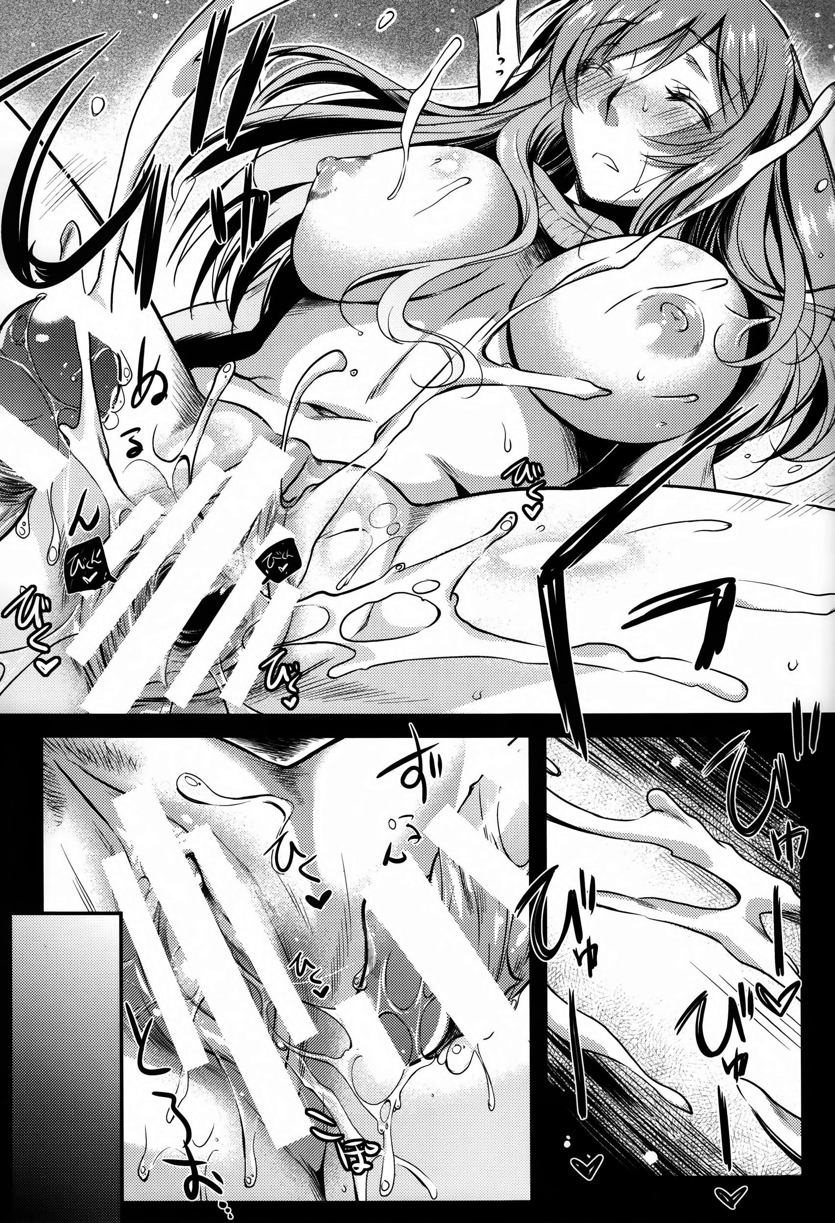 Kimi to no Yume 27