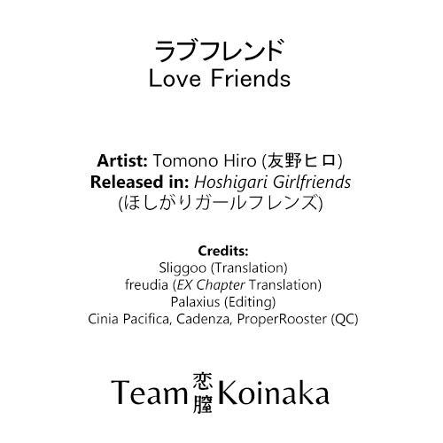 Love Friend 44