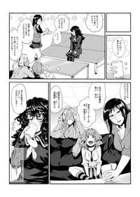 GOkan Club~Okashite mo Yurusareru Onna~ 6