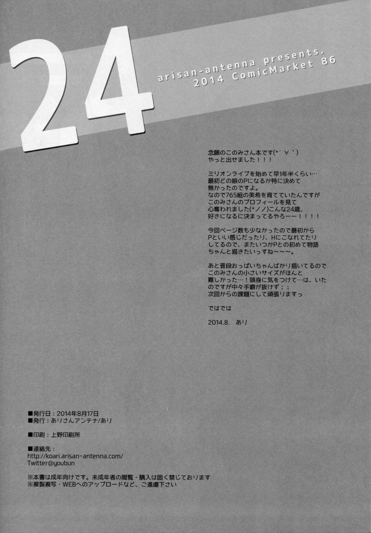 24 12