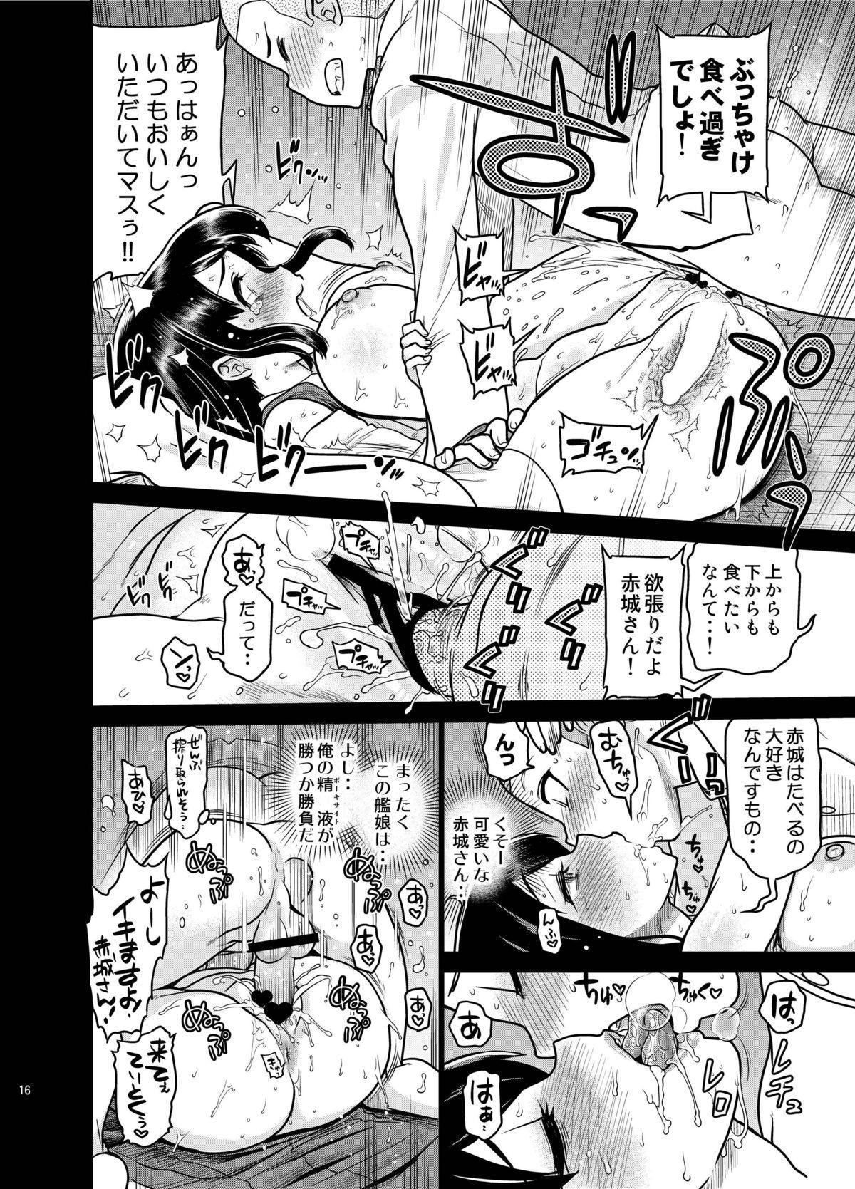 Oshiri no Ookii Akagi-san ni Oishiku Itadakaremashita 14