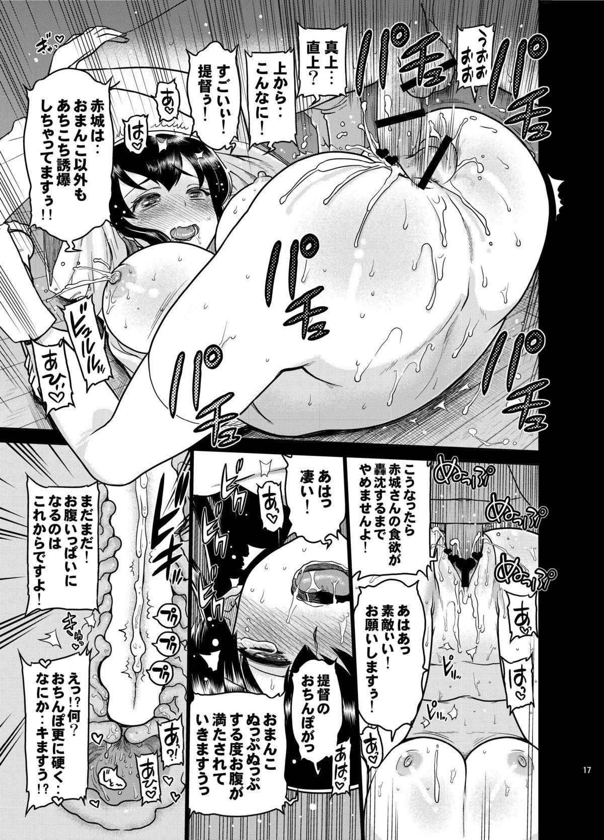 Oshiri no Ookii Akagi-san ni Oishiku Itadakaremashita 15