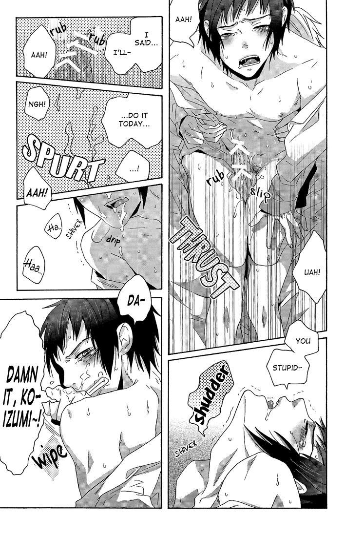 Kosen ga Don Hiku Kurai Kyon ga Norinori de Osoi Ukeru Hon. | A Book Where Kyon's Horny Seduction is Startling Even to Koizumi 10
