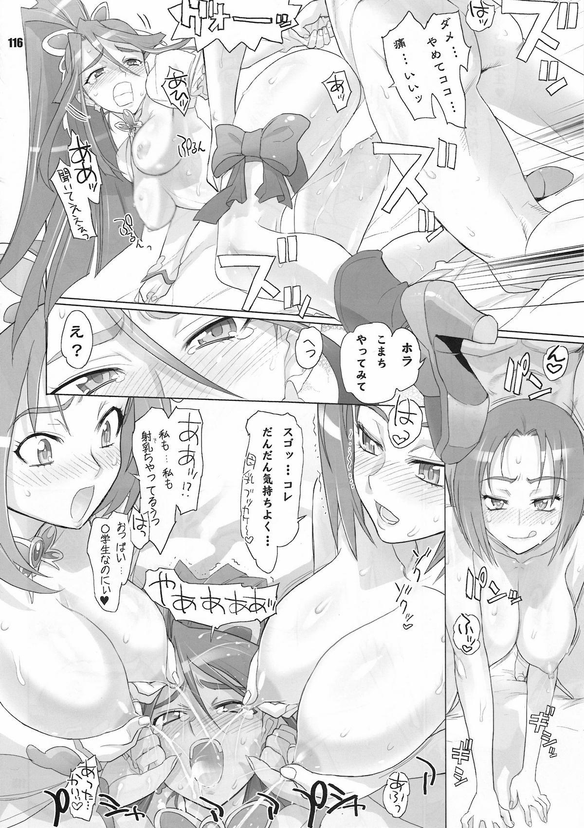 Inazuma Pretty Warrior 113