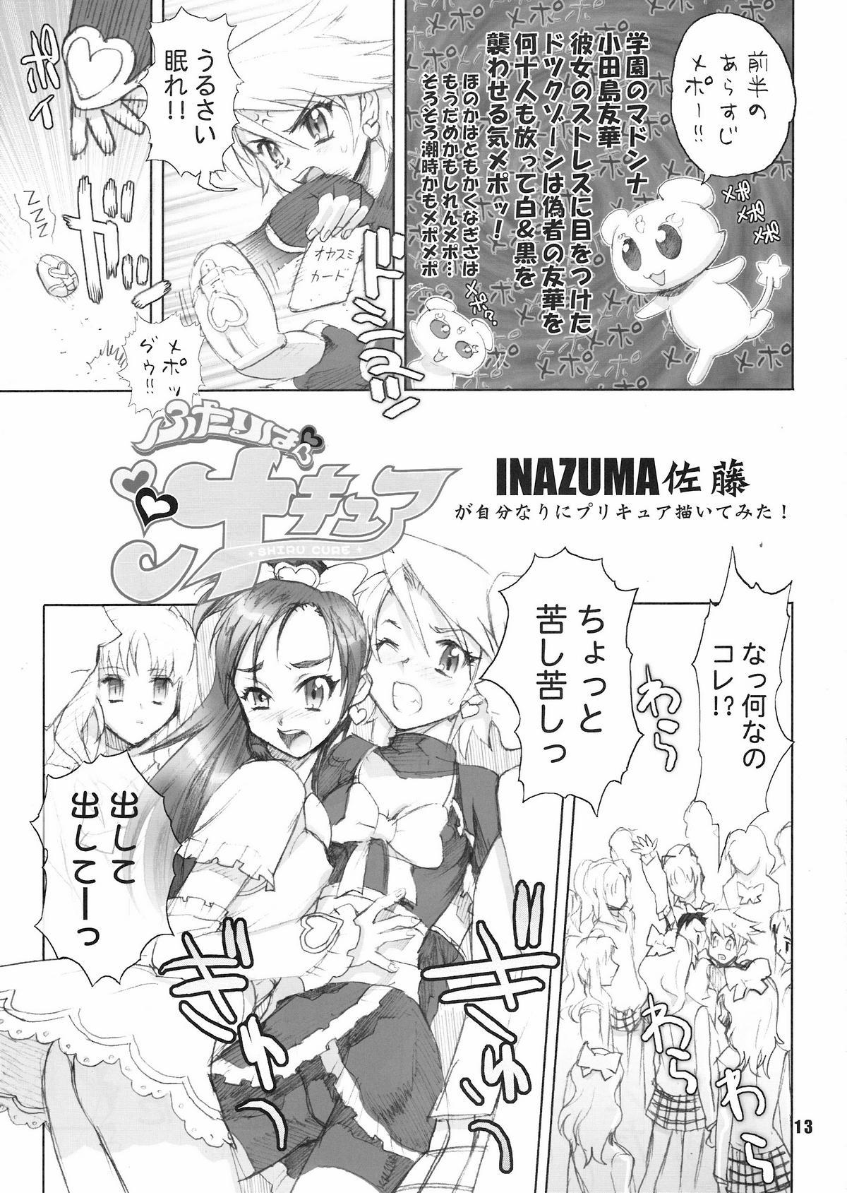 Inazuma Pretty Warrior 11
