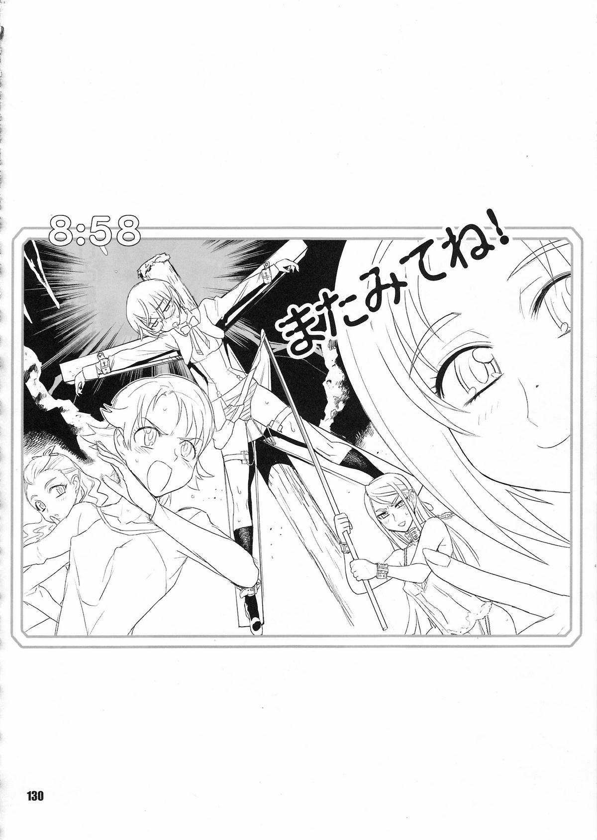 Inazuma Pretty Warrior 127