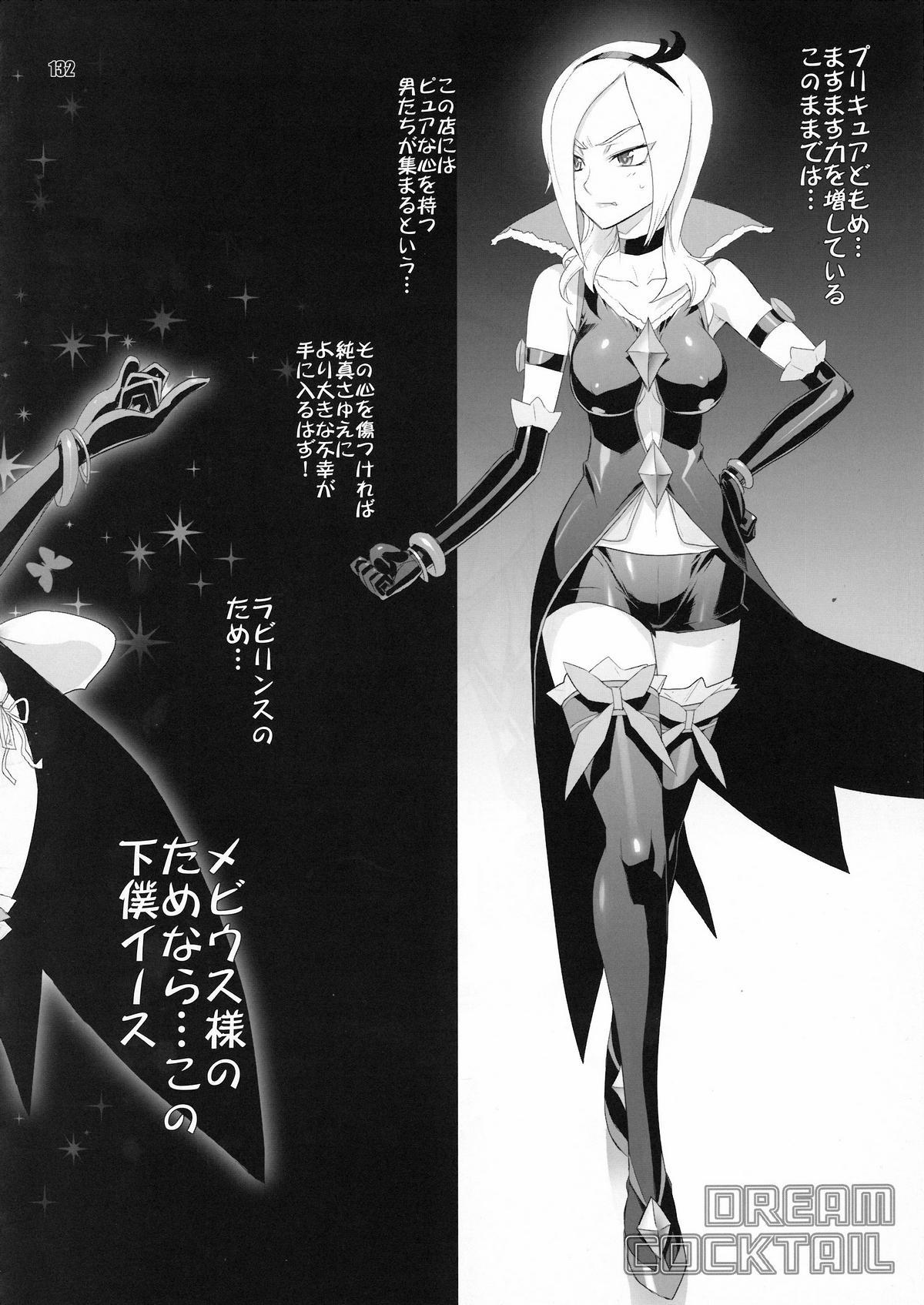 Inazuma Pretty Warrior 129