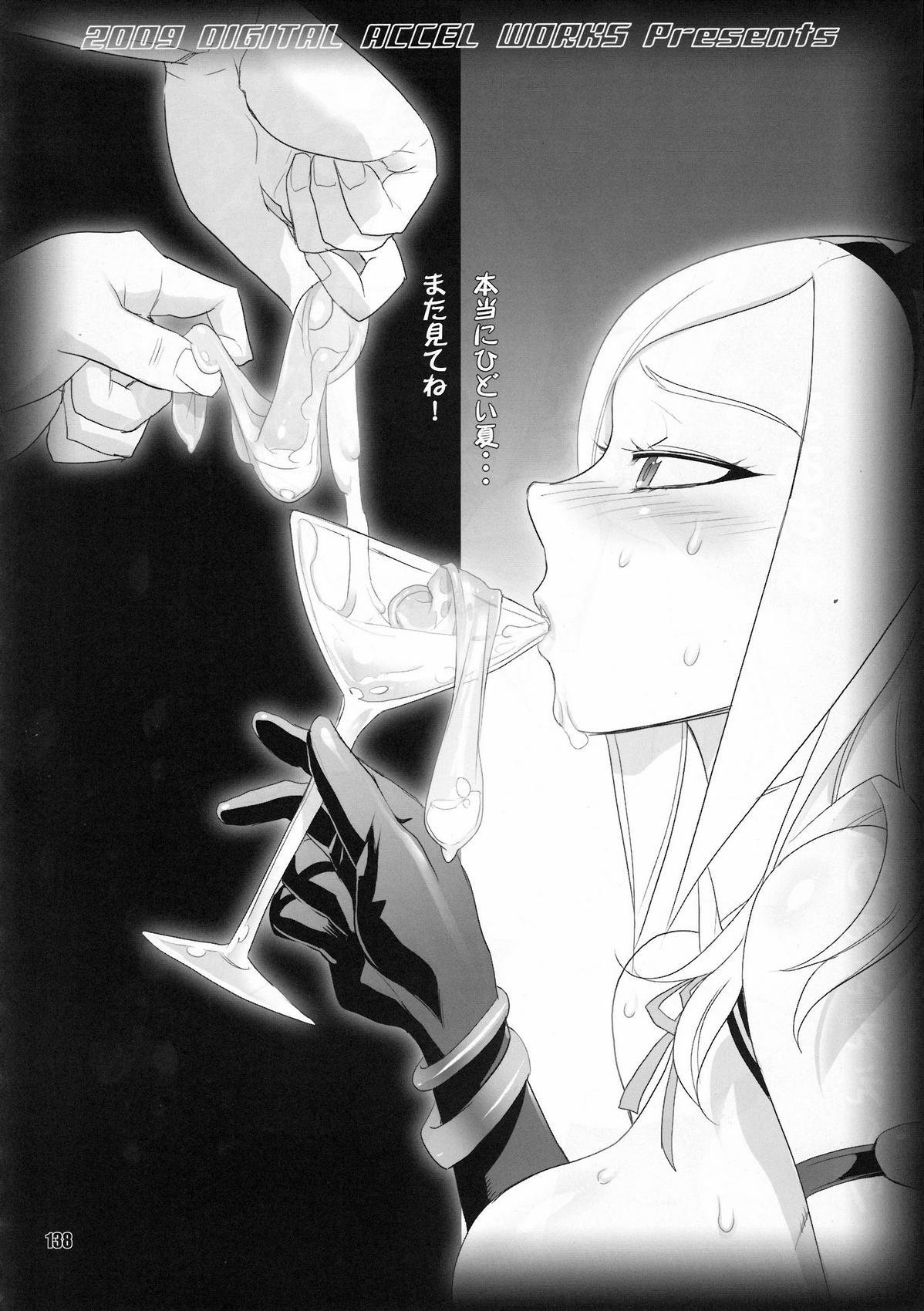 Inazuma Pretty Warrior 135