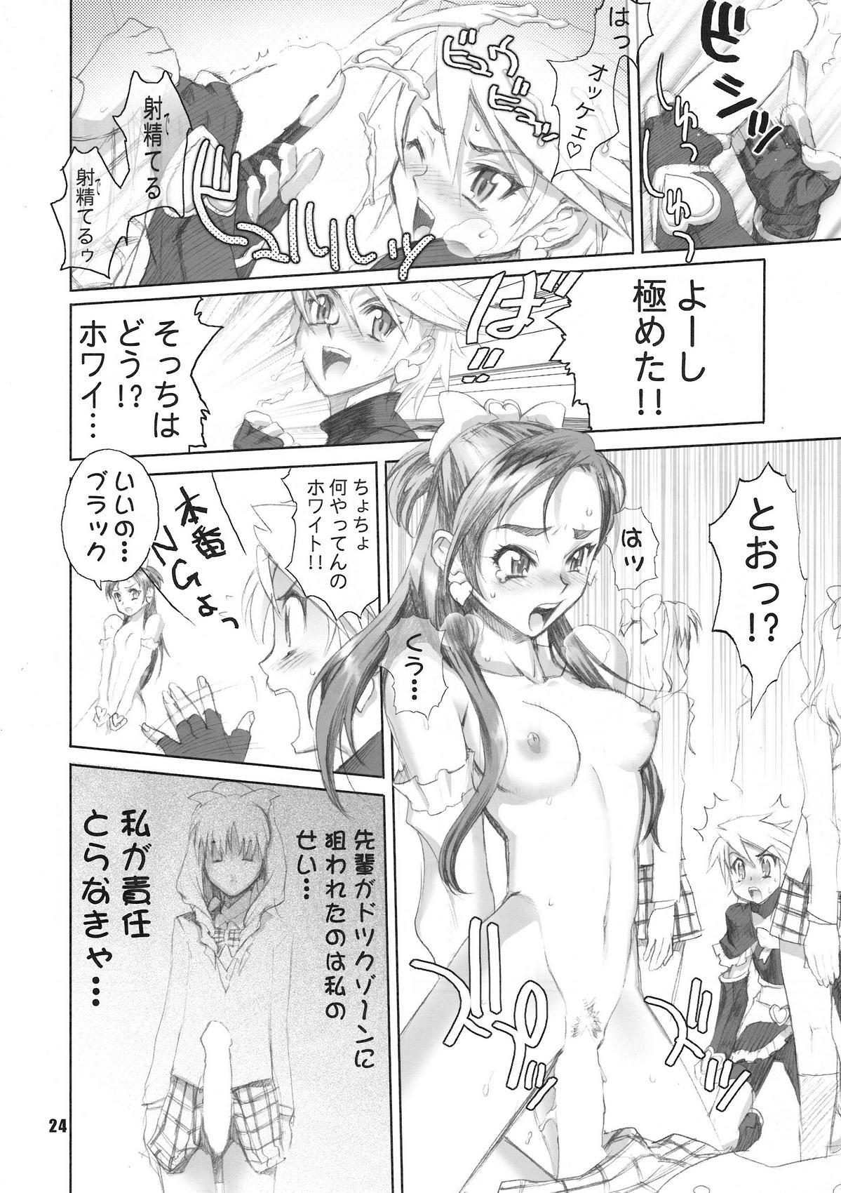 Inazuma Pretty Warrior 22