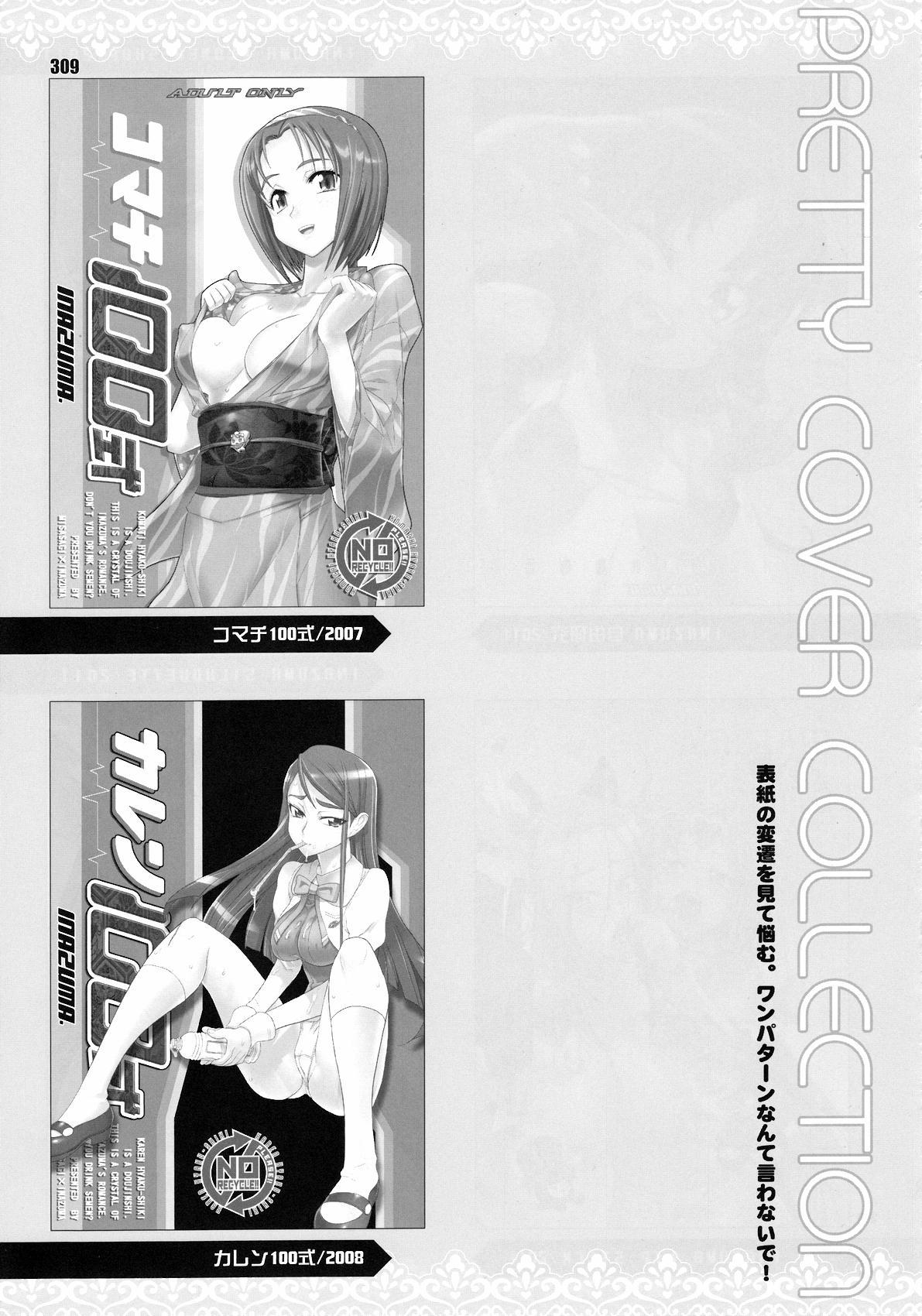 Inazuma Pretty Warrior 306