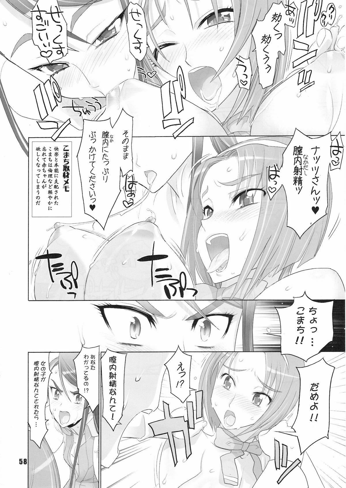 Inazuma Pretty Warrior 55