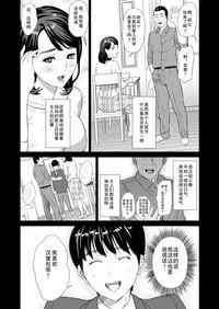 Kinjo Yuuwaku Mama Hen Joshou 6