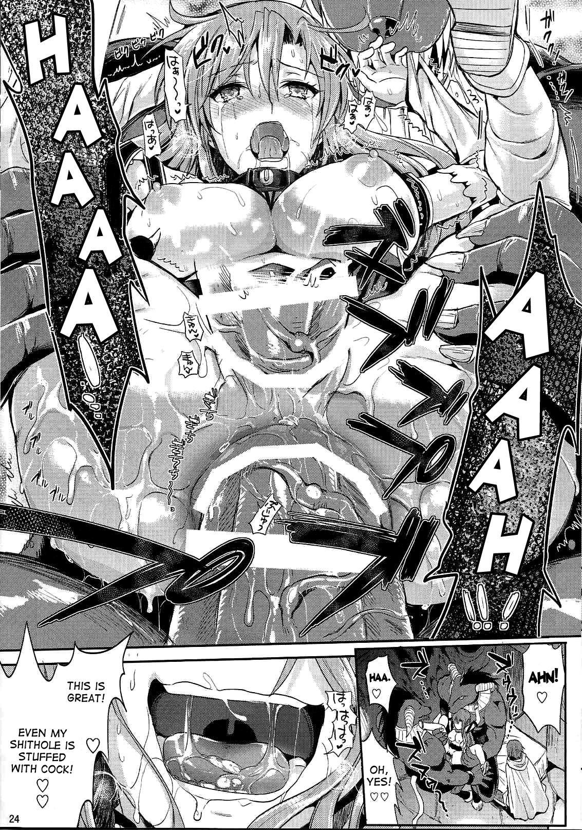 Shujou Seikou 2 Bangai-hen 22