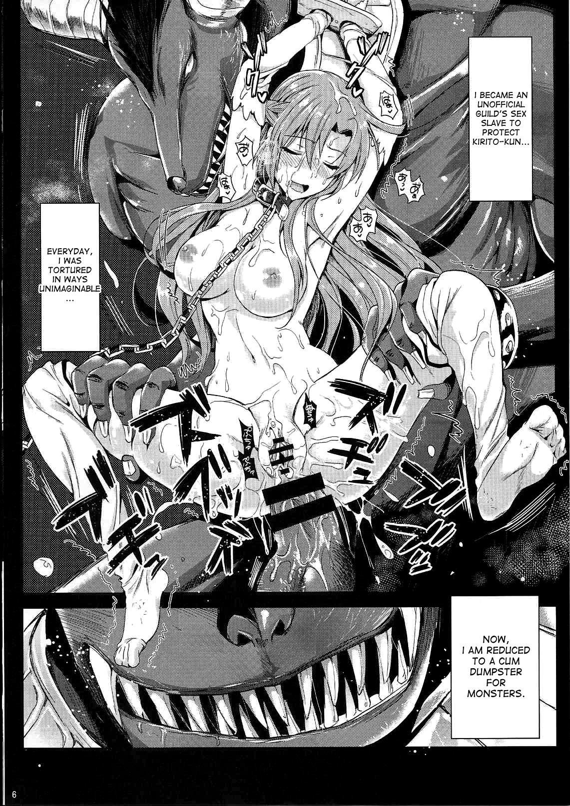 Shujou Seikou 2 Bangai-hen 4