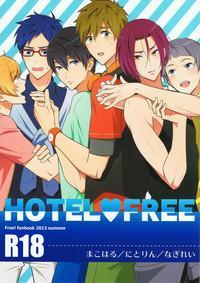 HOTEL FREE 0