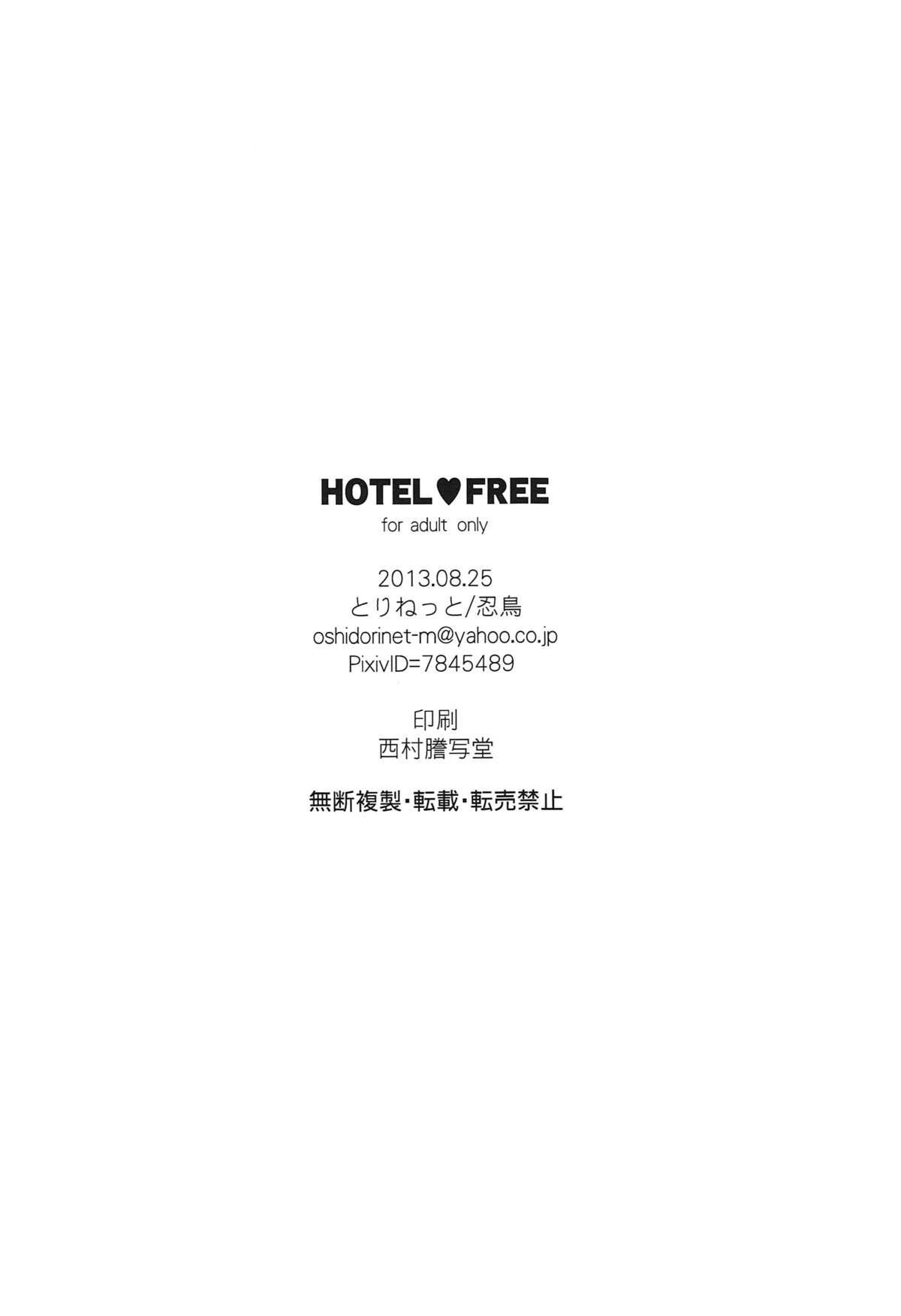 HOTEL FREE 20