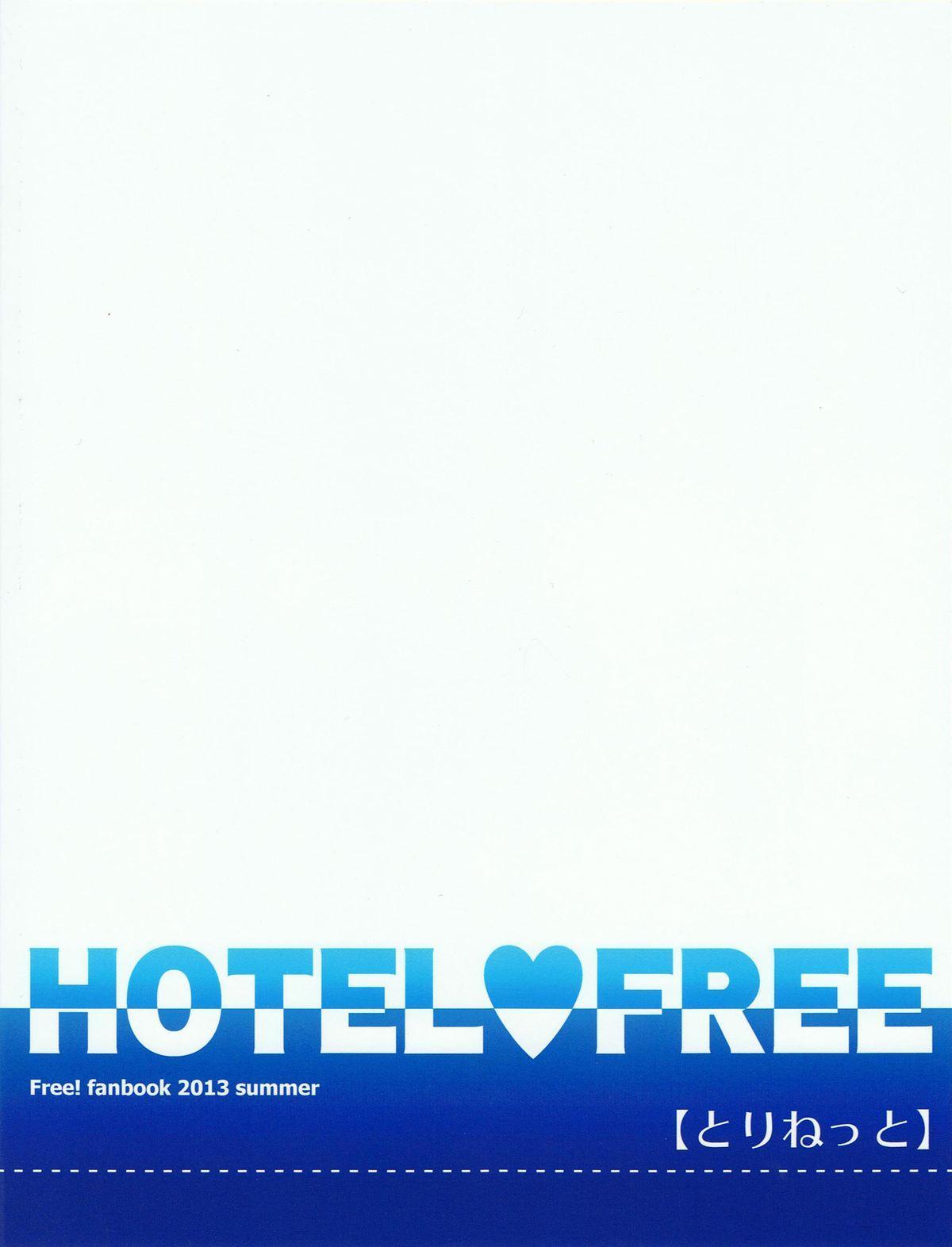 HOTEL FREE 21