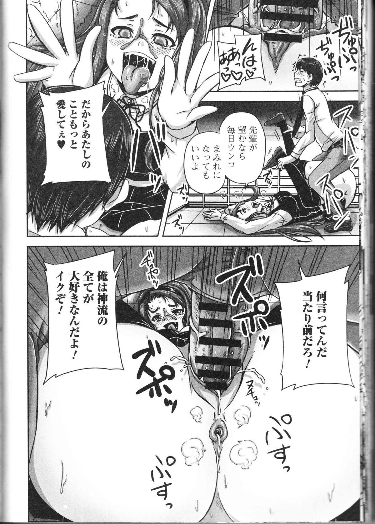 Tsuntsun Ojousama no Geboku ni Natte Shimatta Ore wa Ch. 1-2 38