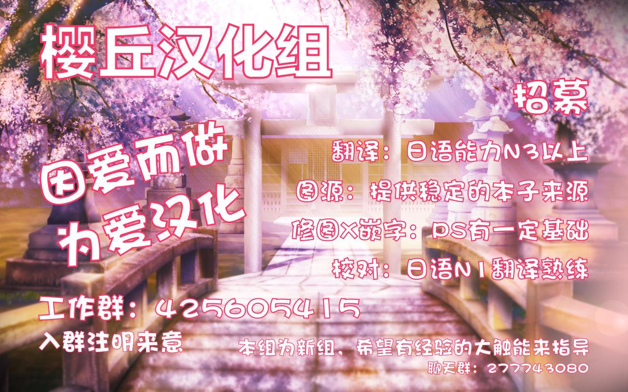 Akatsuki-gata Collection Yasen 25
