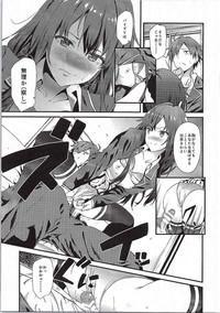 Yahari Ore wa Hentai Love Come ga Ii. 3 9
