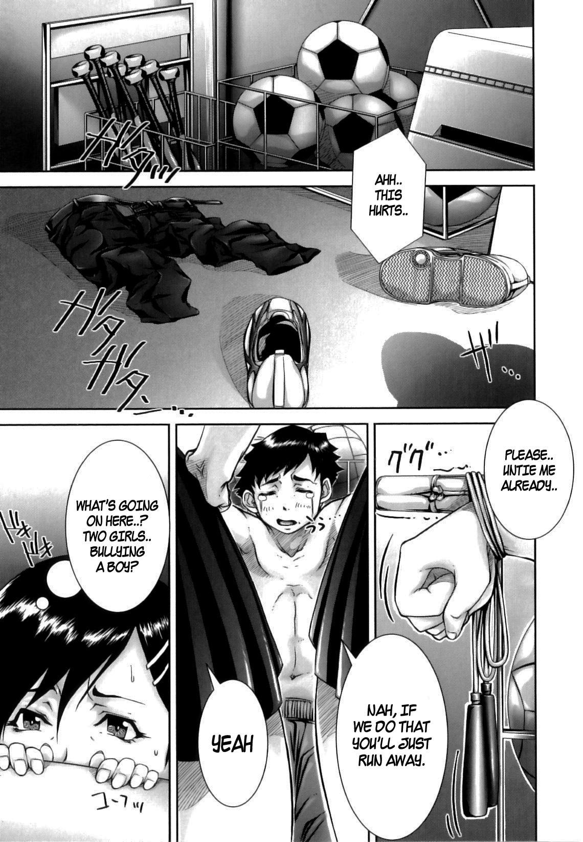 Ochinchin Busoku   Not Enough Dick 10