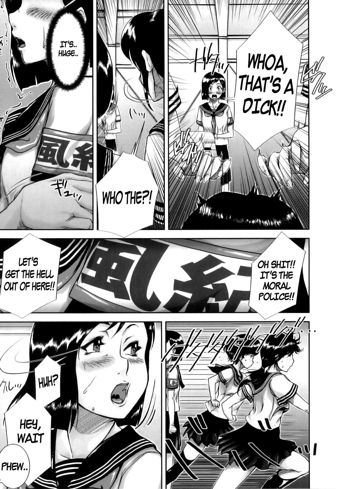 Ochinchin Busoku   Not Enough Dick 12