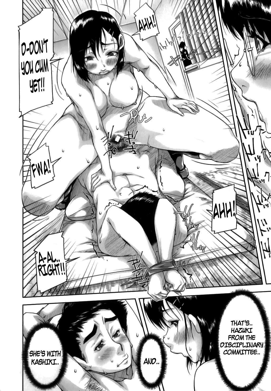 Ochinchin Busoku   Not Enough Dick 43