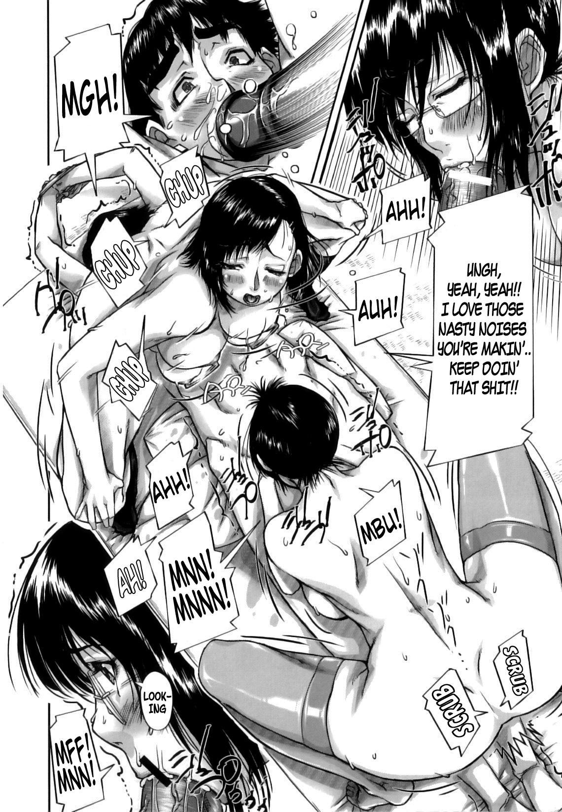Ochinchin Busoku   Not Enough Dick 56