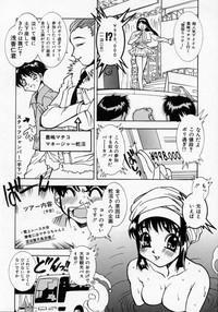 Datenshi Idol Kaikan Fruit 6