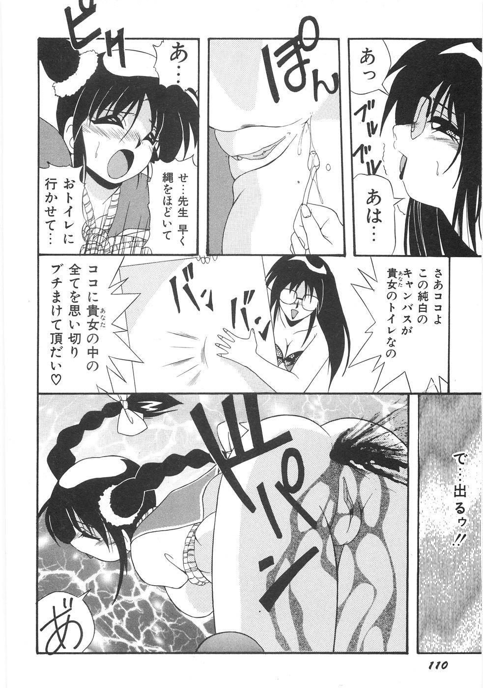 Seifuku Zukan Tenshi no Mitsugi 115