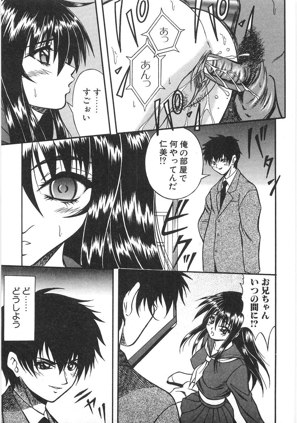 Seifuku Zukan Tenshi no Mitsugi 142