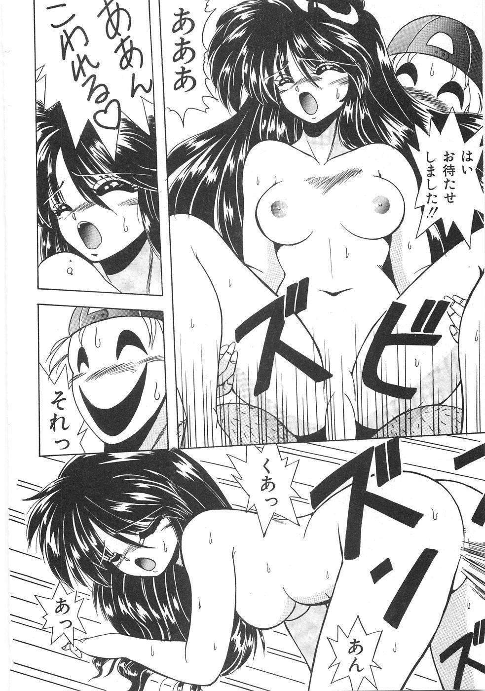 Seifuku Zukan Tenshi no Mitsugi 277