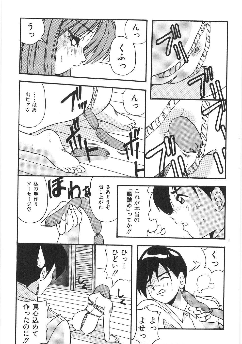 Seifuku Zukan Tenshi no Mitsugi 54