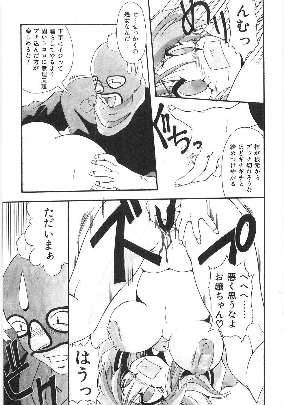 Seifuku Zukan Tenshi no Mitsugi 86