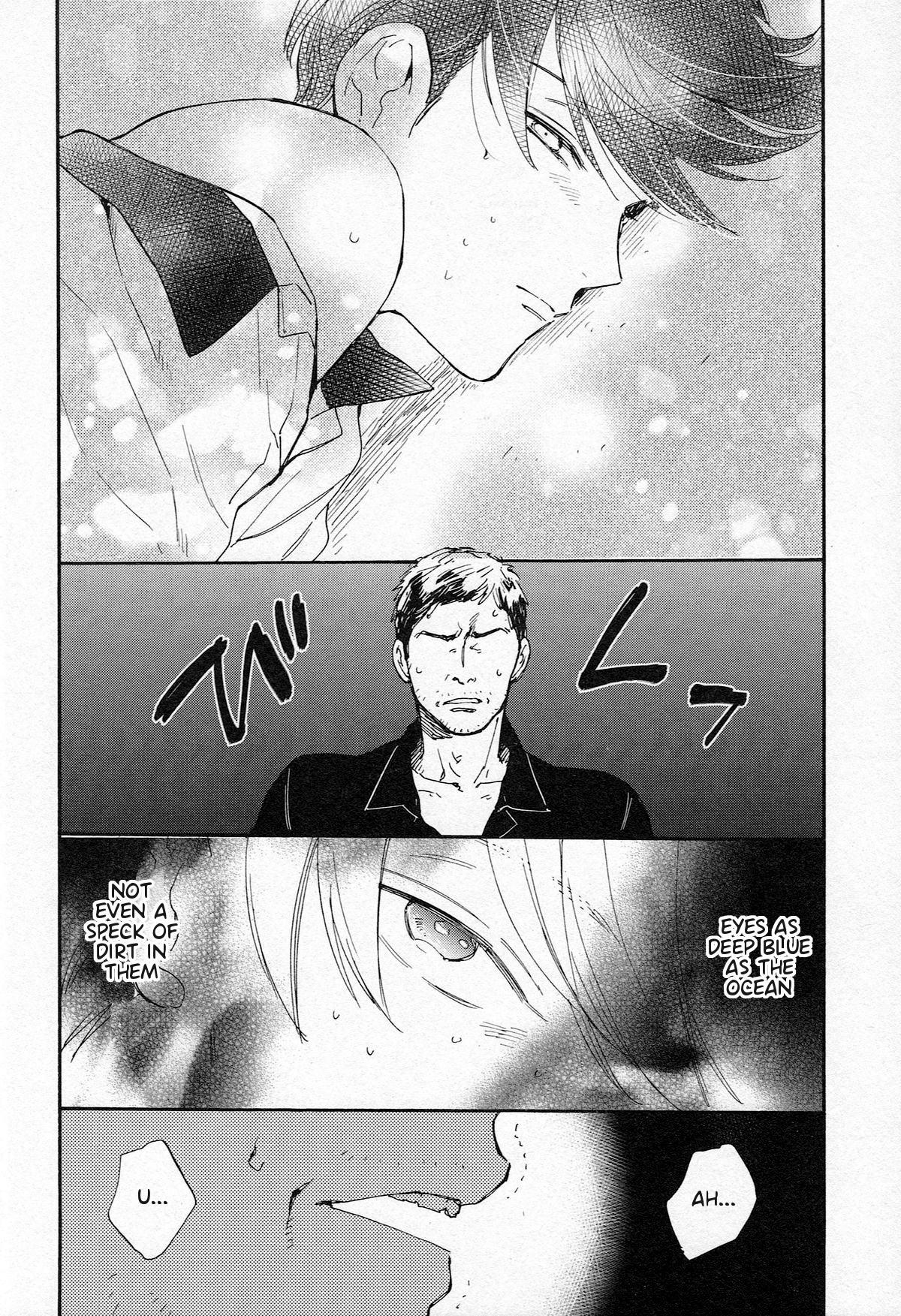 Sokonashino | The Endlessly Deep 22