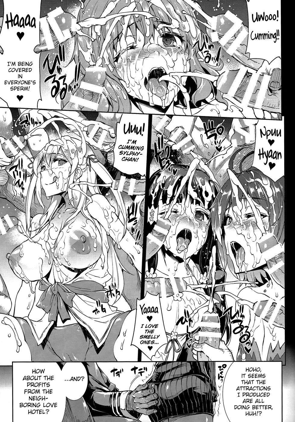 Amagi Erect Sawaru parade 9