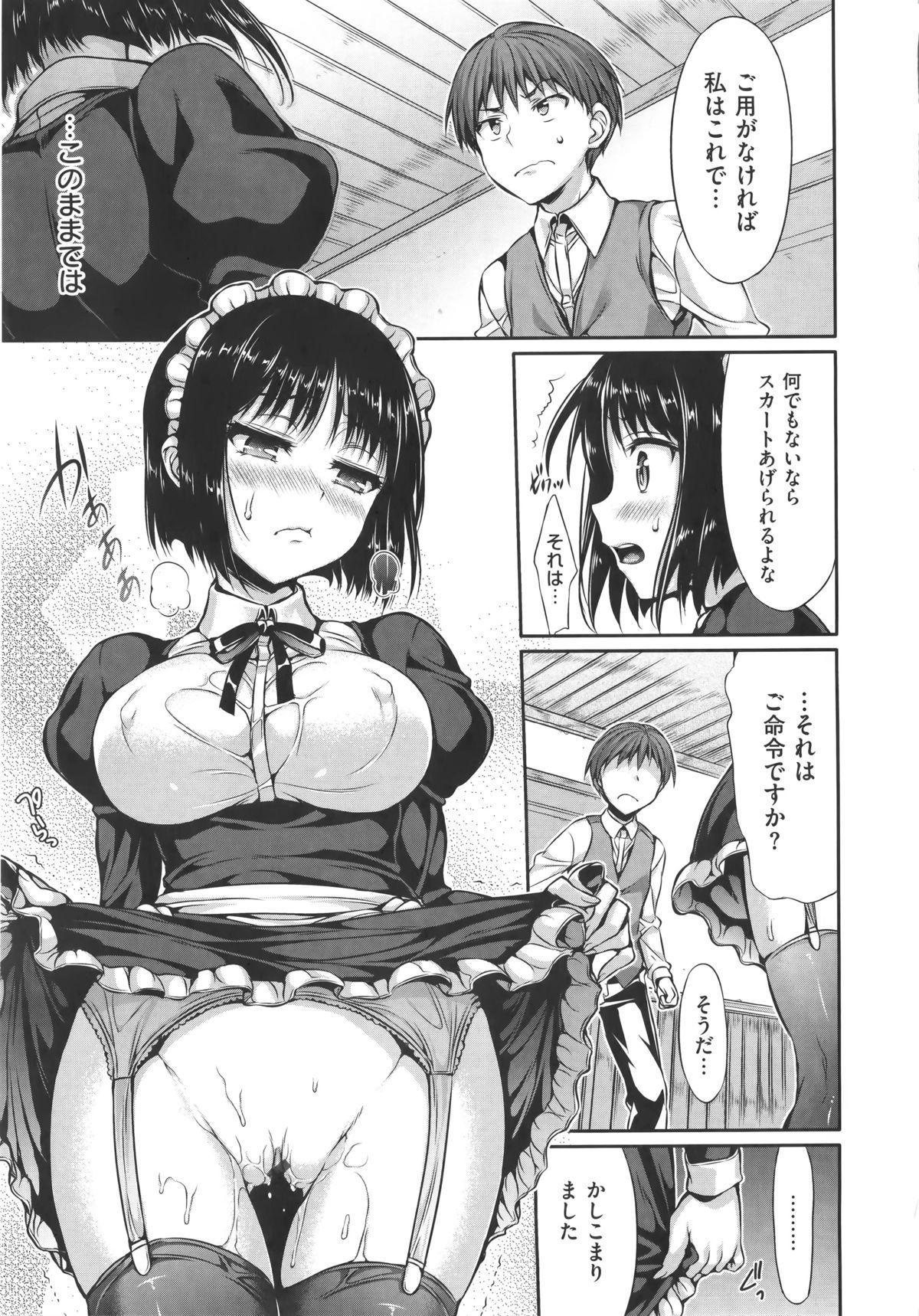 Shoujo no Toge 129
