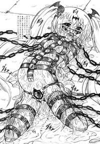 Chitsu o Hiraku Mono 2