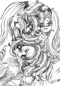 Chitsu o Hiraku Mono 3