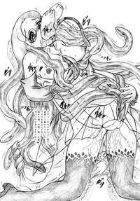 Chitsu o Hiraku Mono 4