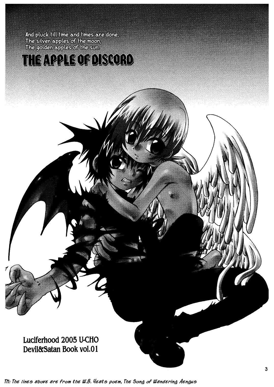 Ougon no Ringo - The Apple of Discord 1