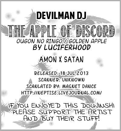 Ougon no Ringo - The Apple of Discord 21