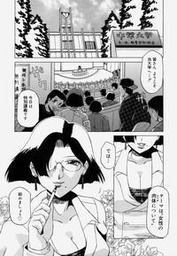 Shitsuke 6